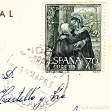 Sellos: POSTAL DE ANDORRA CIRCULADA CON SELLO ESPAÑOL Y MATASELLOS DE LES ESCALDES. 1963. Lote 163382942