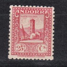 Sellos: ANDORRA ESPAÑOLA EDIFIL 20D** NUEVO SIN CHARNELA. PAISAJES ANDORRA. AÑO 1931. Lote 295542218