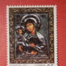 Sellos: SELLO - ANDORRA CORREO ESPAÑOL - EDIFIL 228 - 1991 - 25 PTA - NAVIDAD - VIRGEN 3 MANOS. Lote 216999222