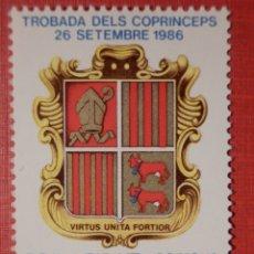 Sellos: SELLO - ANDORRA CORREO ESPAÑOL - EDIFIL 195 - 1995 - 48 PTA - ESCUDO DE ANDORRA. Lote 277417428