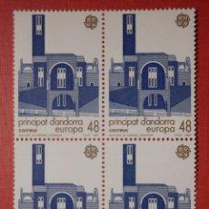 Sellos: SELLO - ANDORRA CORREO ESPAÑOL - BOQUE DE 4 - EDIFIL 197 - 1995 - 48 PTA - SANTUARIO MERIXEL. Lote 267759909