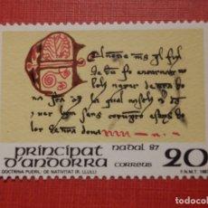 Sellos: SELLO - ANDORRA CORREO ESPAÑOL - EDIFIL 202 - 1987 - 20 PTA - NAVIDAD. Lote 182531627