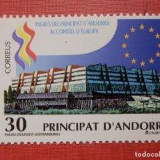 Francobolli: SELLO - ANDORRA CORREO ESPAÑOL - EDIFIL 250 - 1995 - 30 PTA - INGRESO CONSEJO EUROPA. Lote 194304873
