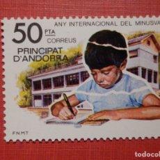 Sellos: SELLO - ANDORRA CORREO ESPAÑOL - EDIFIL 143 - 1981 - 50 PTA - AÑO INT. MINUSVÁLIDO. Lote 245230320