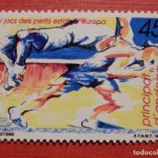 Sellos: SELLO - ANDORRA CORREO ESPAÑOL - EDIFIL 224 - 1991 - 45 PTA - SALTO ALTURA Y CARRERA. Lote 194305123
