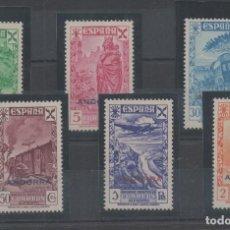 Sellos: ANDORRA ESPAÑOLA=EDIFIL Nº 7/12_NUEVOS CON FIJASELLOS_CATALOGO:267 EUROS_VER FOTO. Lote 183402536