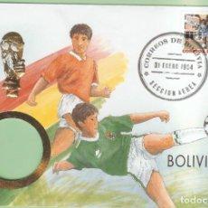 Sellos: BOLIVIA. SOBRE DEL PRIMER DIA 1994. Lote 190397136