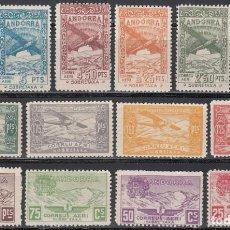 Sellos: ANDORRA ESPAÑOLA 1932 EDIFIL Nº NE 13 / NE 24 /*/, NO EXPENDIDO. Lote 195309765