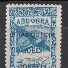 Francobolli: ANDORRA ESPAÑOLA 1932 EDIFIL Nº NE 36 /**/, NO EXPENDIDO, BIEN CENTRADO . Lote 195336197