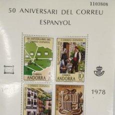 Sellos: 50 ANIVERSARIO CORREO ESPAÑOL 1978. Lote 195512540
