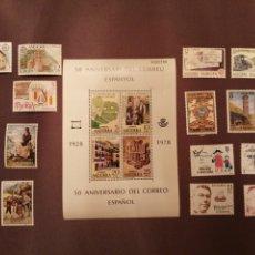 Sellos: SELLOS NUEVOS ANDORRA ESPAÑOLA AÑIS 1978 Y 1979. Lote 233404535