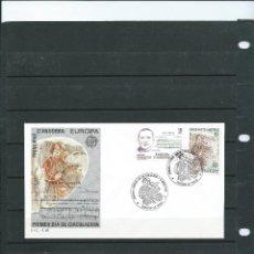 Sellos: SOBRE DE PRIMER DIA DE ANDORRA ESPAÑOLA DEL AÑO 1985 DEL TEMA DE EUROPA 85. Lote 197417286