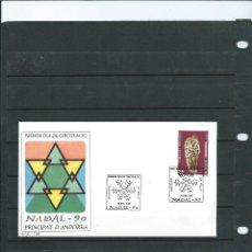 Sellos: SOBRE DE PRIMER DIA DE ANDORRA ESPAÑOLA DEL AÑO 1990 DE LA SERIE DE NAVIDAD 90. Lote 197427463