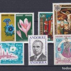 Sellos: ANDORRA FRANCESA.- AÑO 1975 COMPLETO NUEVA SIN CHARNELA.. Lote 198630885
