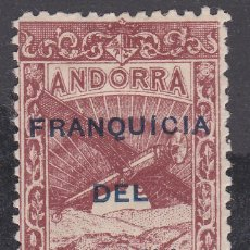 Sellos: ANDORRA ESPAÑOLA.- NO EMITIDO Nº 35 DE 1932. CON HUELLA DE CHARNELA . . Lote 198633520