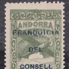 Sellos: ANDORRA ESPAÑOLA.- NO EMITIDO Nº 33 DE 1932. CON HUELLA DE CHARNELA . . Lote 198633645