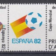 Sellos: ANDORRA ESPAÑOLA.- Nº 159/160 MUNDIAL 82 NUEVO SIN CHARNELA.. Lote 198835666