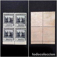 Sellos: ANDORRA ESPAÑOLA.AÑOS 1935-1943.PAISAJES.. Lote 199931571