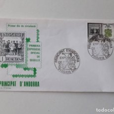 Sellos: 1982 ANDORRA PRIMER DÍA DE CIRCULACIÓN, PRIMERA EXPOSICIÓ DE SEGELLS. Lote 201174592