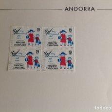 Sellos: 1979 ANDORRA AÑO INTERNACIONAL DEL NIÑO BLOQUE DE CUATRO. Lote 203271896