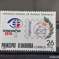 Francobolli: ANDORRA , EDIFIL 178 **, 1984. Lote 203880787