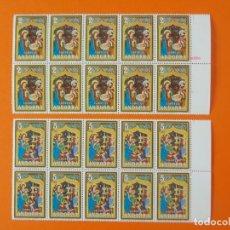 Sellos: ANDORRA, EDIFIL 87/88, NAVIDAD Y REYES, COMPLETA, 1973, 2 BLOQUES DE 10 SELLOS, NUEVOS... L1002. Lote 204193706