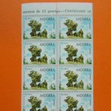 Sellos: ANDORRA, EDIFIL 93, CENTENARIO UNION POSTAL, COMPLETA, 1974, 1 BLOQUE DE 10 SELLOS, NUEVOS... L1006. Lote 204198768