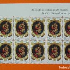 Sellos: ANDORRA, EDIFIL 245, NAVIDAD 94, COMPLETA, AÑO 1994, 1 BLOQUE DE 10 SELLOS, NUEVOS.. L1012. Lote 204201397