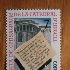Sellos: SELLO - ANDORRA CORREO ESPAÑOL - EDIFIL 99 - 1975 - 7 PTA - ACTA CATEDRAL URGEL - NUEVO. Lote 245228515