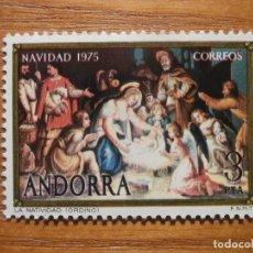 Sellos: SELLO - ANDORRA CORREO ESPAÑOL - EDIFIL 100 - 1975 - 3 PTA - SERIE NAVIDAD EL NACIMIENTO - NUEVO. Lote 245228415