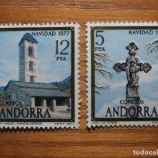 Sellos: SELLO - ANDORRA CORREO ESPAÑOL - EDIFIL 110, 111 - 5 Y 12 PTA - 1977 - SERIE NAVIDAD - NUEVOS. Lote 245228320