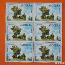 Sellos: ANDORRA, EDIFIL 93, CENT. UNION POSTAL, 1974 - COMPLETA EN 1 BLOQUE DE 6 SELLOS, NUEVO.. L1025. Lote 204704536
