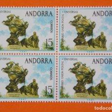Sellos: ANDORRA, EDIFIL 93, CENT. UNION POSTAL, 1974 - COMPLETA EN 1 BLOQUE DE 4 SELLOS, NUEVO.. L1026. Lote 204705125