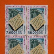 Sellos: ANDORRA, EDIFIL 99, CATEDRAL URGEL, 1974 - COMPLETA EN 1 BLOQUE DE 4 SELLOS, NUEVO.. L1028. Lote 204705770