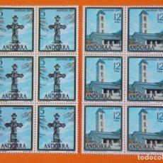 Sellos: ANDORRA, EDIFIL 110/11, NAVIDAD, 1977 - COMPLETA EN 2 BLOQUES DE 6 SELLOS, NUEVO.. L1032. Lote 204707158