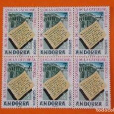 Sellos: ANDORRA, EDIFIL 99, CATEDRAL URGELL, 1974 - COMPLETA EN 1 BLOQUE DE 6 SELLOS, NUEVO.. L1027. Lote 204705566