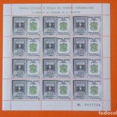 Sellos: ANDORRA, EDIFIL 162, 1ª EXPOSICION DE SELLOS, 1982 - MINIPLIEGO, 12 SELLOS, NUEVO.. L1040. Lote 204711331