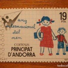 Sellos: ANDORRA CORREO ESPAÑOL - EDIFIL 127 - 19 PTA - 1979 - AÑO INTERNACIONAL DEL NIÑO - NUEVO. Lote 245228170