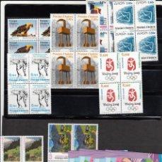 Sellos: ANDORRA ESPAÑOLA -BLOQUE DE 4 SELLOS NUEVOS 2008 AÑO COMPLETO- PRECIO FACIAL. Lote 205140161