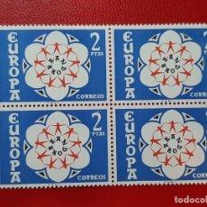 Sellos: SELLO ANDORRA ESPAÑOLA 1973 BLOQUE DE 4. Lote 205167163