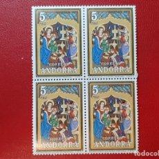 Sellos: SELLO ANDORRA ESPAÑOLA 1973 BLOQUE DE 4. Lote 205167377