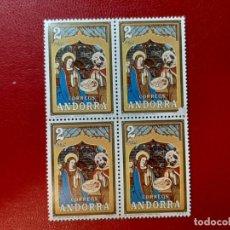 Sellos: SELLO ANDORRA ESPAÑOLA 1973 BLOQUE DE 4. Lote 205167563