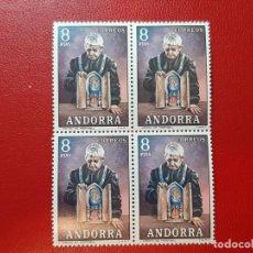 Sellos: SELLO ANDORRA ESPAÑOLA 1972 BLOQUE DE 4. Lote 205167758