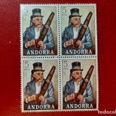 Sellos: SELLO ANDORRA ESPAÑOLA 1972 BLOQUE DE 4. Lote 205167868