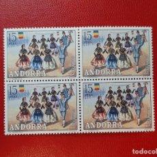 Sellos: SELLO ANDORRA ESPAÑOLA 1972 BLOQUE DE 4. Lote 205168007