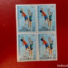 Sellos: SELLO ANDORRA ESPAÑOLA 1972 BLOQUE DE 4. Lote 205168858
