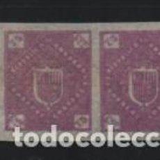 Sellos: REPUBLICA DE ANDORRA, 75 CTS. PAREJA SIN DENTAR- VER FOTO. Lote 205684980