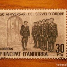 Sellos: ANDORRA CORREO ESPAÑOL - EDIFIL 142 - 30 PTA - 1981 - SERVEI D´ORDÉ - NUEVO. Lote 245227460