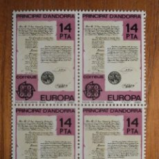 Sellos: ANDORRA CORREO ESPAÑOL - EDIFIL 157 - 14 PTA - 1982 - NOVA REFORMA - BLOQUE DE 4 - NUEVO. Lote 206502285