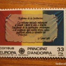 Sellos: ANDORRA CORREO ESPAÑOL - EDIFIL 158 - 33 PTA - 1982 - REFORMA INSTITUCIONES - NUEVO. Lote 206502545